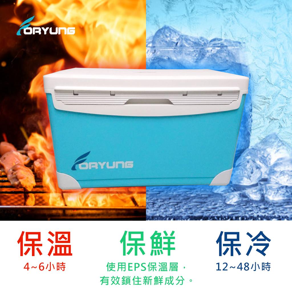 保冰桶 保溫桶