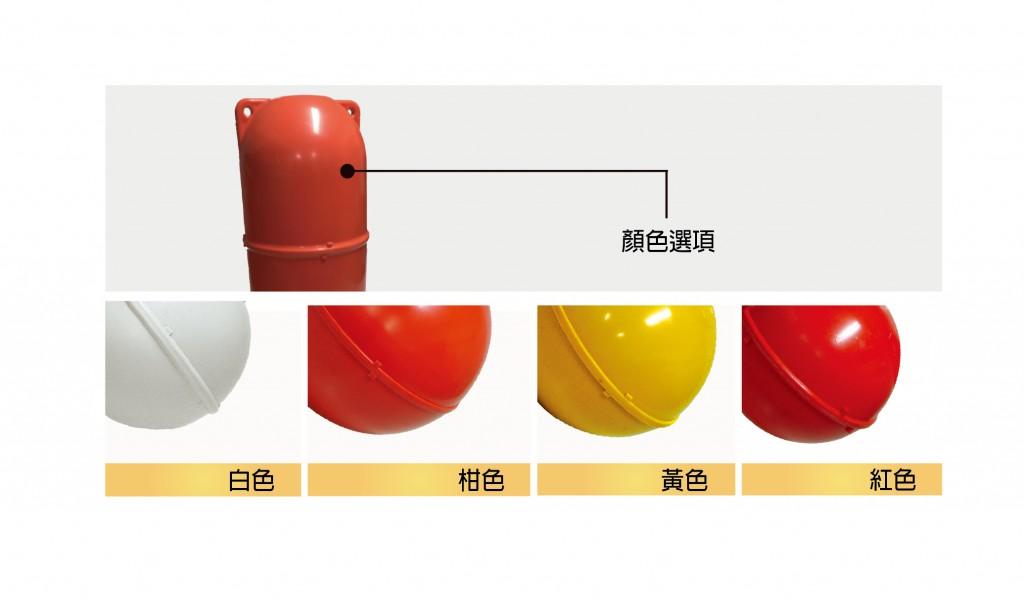 1.5尺-橄型塑膠浮球