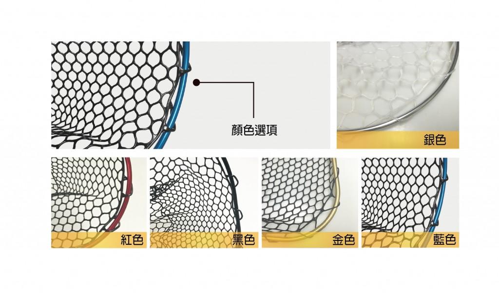 鋁合金 手撈網框